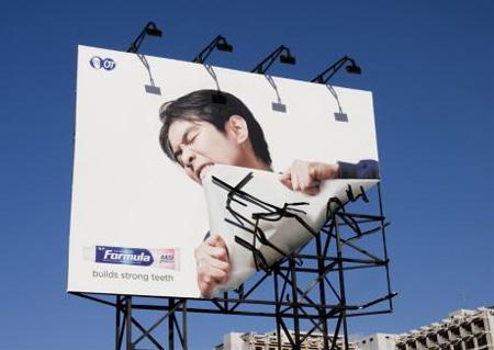 Реклама как неотъемлемая часть нашей жизни!