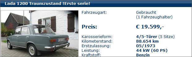2339583_Lada_1200_Traumzustand_Erste_serie (621x186, 26Kb)