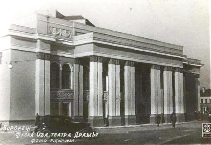 кол 1938 театр (700x481, 47Kb)