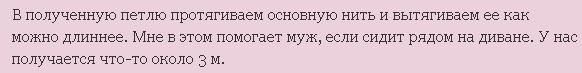 4683827_20120218_114517 (582x73, 15Kb)