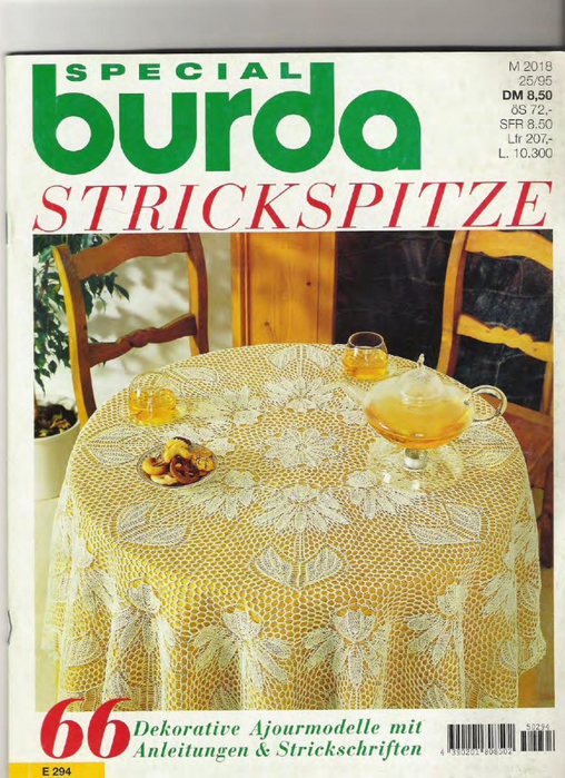 Burda_special._(E294)_1 (508x700, 476Kb)