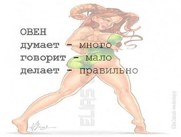 eroticheskaya-metamorfoza-eto
