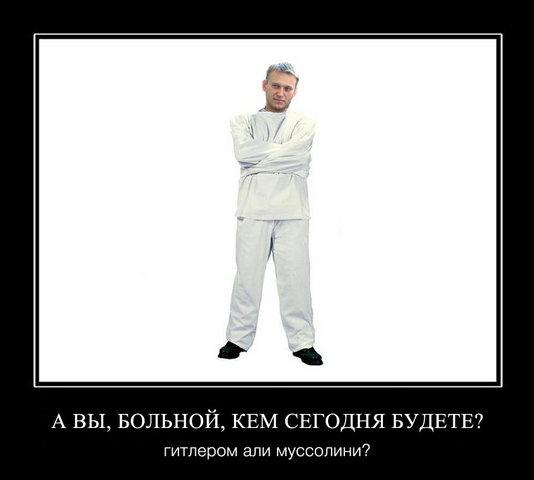 4816840_s640x480_11 (534x480, 21Kb)