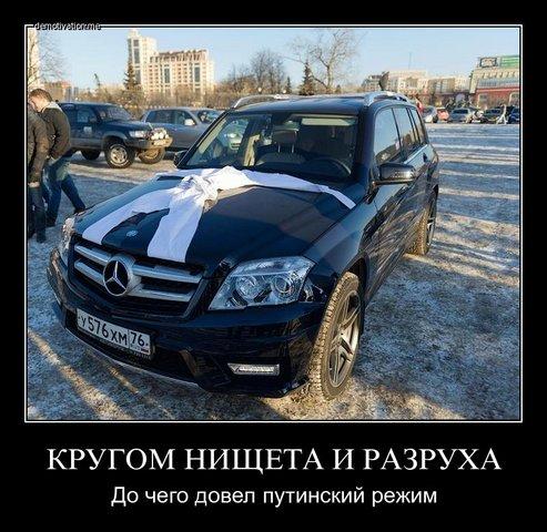 4816840_s640x480_8 (493x480, 64Kb)