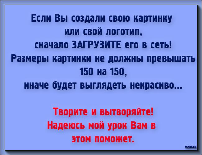 18 (650x500, 193Kb)