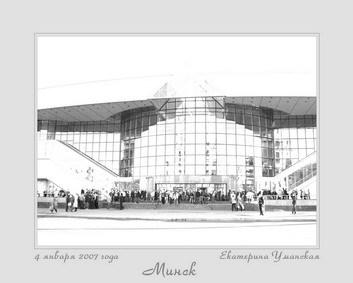 02_Minsk (353x283, 19Kb)