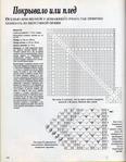 Превью img323 (542x700, 399Kb)