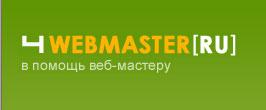 4webmaster.ru