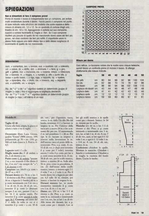 img036 (485x700, 107Kb)