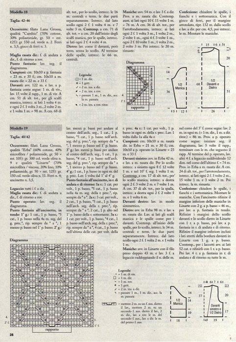 img045 (482x700, 121Kb)