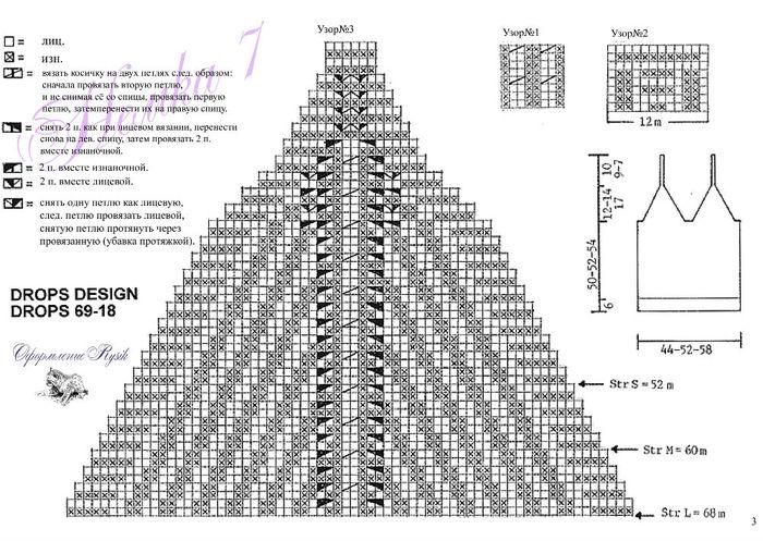 e00d4fd3fecc (700x497, 102Kb)