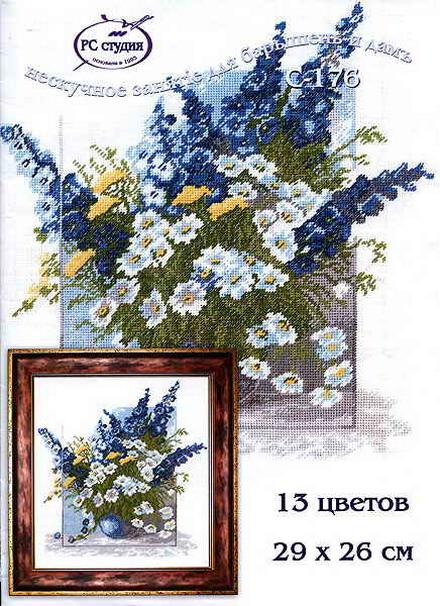 Букет полевых цветов.
