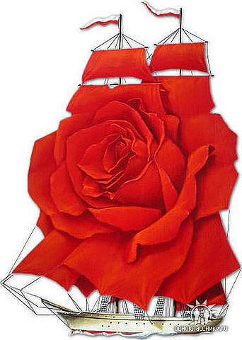алые розы паруса (342x480,