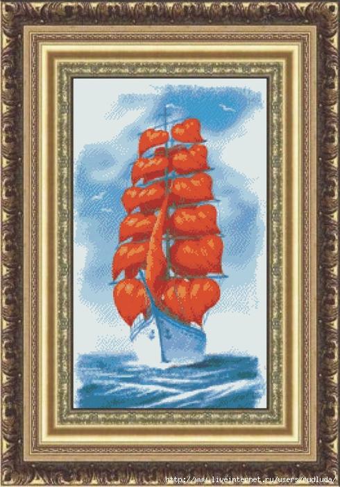 Корабль любви (490x700, 298Kb)