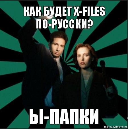 1317886_x_76b7f18b (450x453, 34Kb)