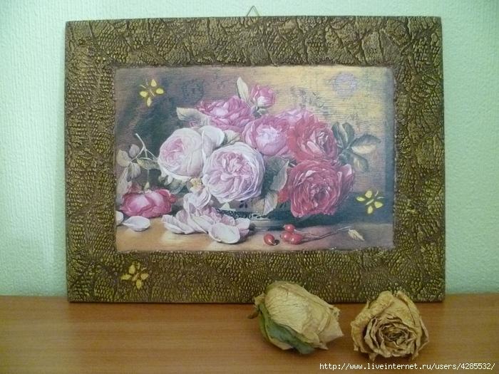 панно розы в ажурной раме (700x525, 300Kb)