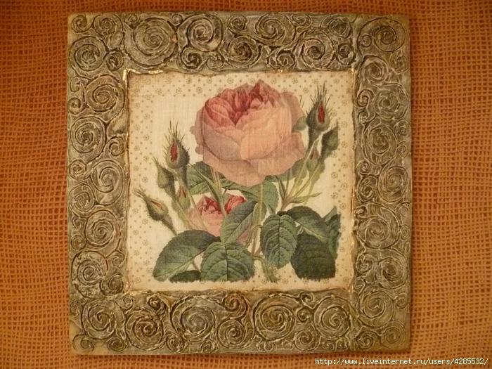 панно винтажное роза (700x525, 348Kb)
