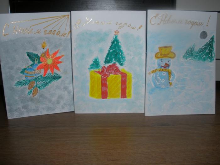 3 открытки к НГ (700x525, 447Kb)