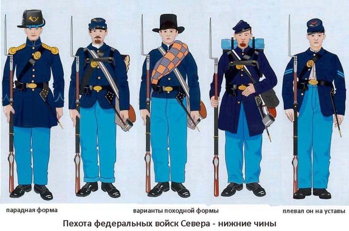 06 север пехота солдаты (700x464, 99Kb)