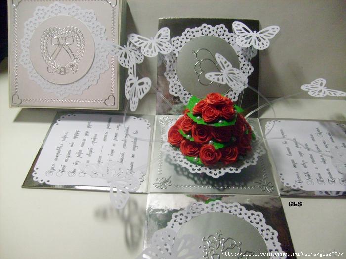Серебряная свадьба открытки своими руками 2