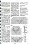 Превью knit312_34 (486x700, 279Kb)