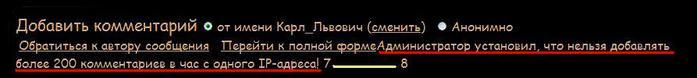 Безымянный417 (700x78, 12Kb)
