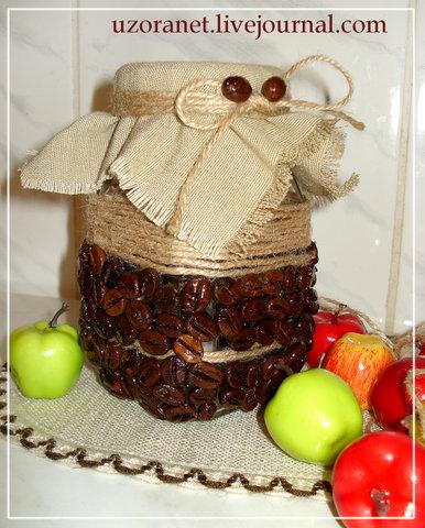 Поделки из кофейных зерен на новый год