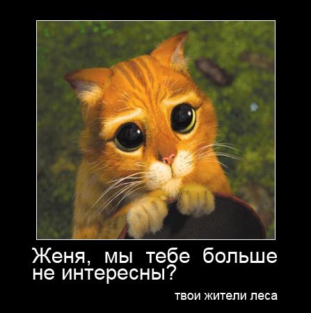 Евгения Чирикова на демотиваторе (447x450, 136Kb)