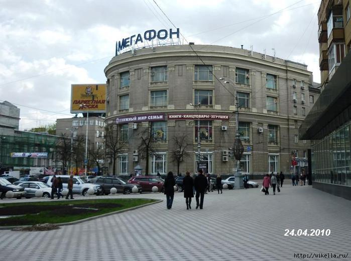 Магазин quotУ��жокquot Об��ждение на liveinternet Ро��ий�кий