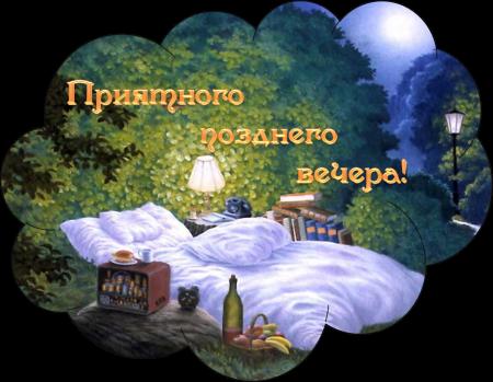 4631441_0_160bc2_20f31df9_L_jpg (450x349, 252Kb)