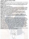 Превью 85-3 (524x700, 330Kb)