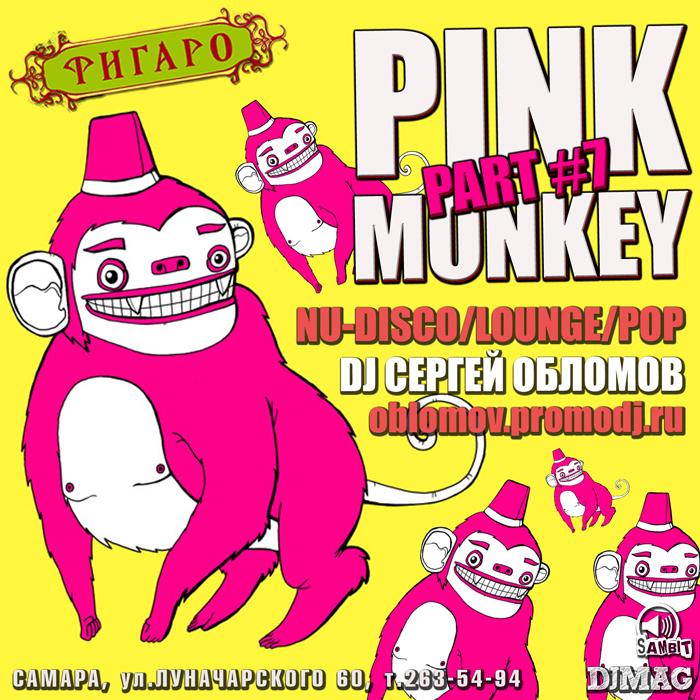 PINK MONKEY #7 @ Таверна Фигаро (700x700, 405Kb)
