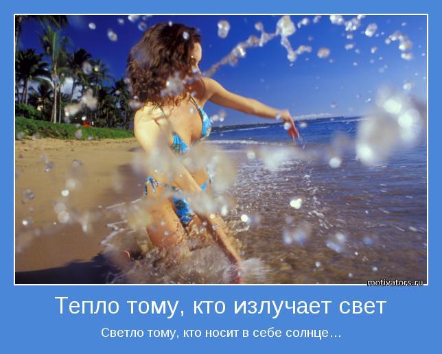 3841237_motivator32660 (644x516, 48Kb)
