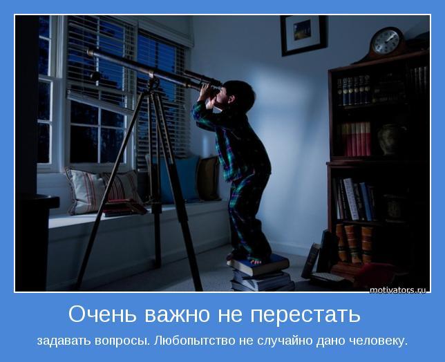 3841237_motivator32737 (644x524, 43Kb)