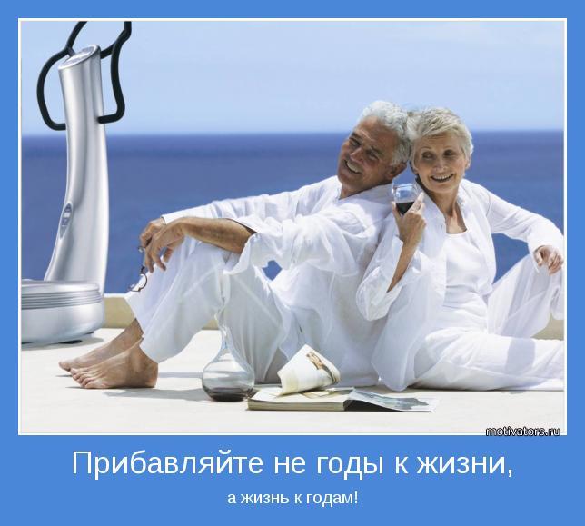 3841237_motivator32894 (644x579, 42Kb)