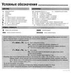 Превью 33 (679x700, 284Kb)