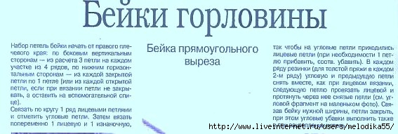 b - копия (567x191, 87Kb)