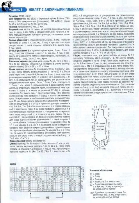 e7fb97ae8042 (478x700, 232Kb)