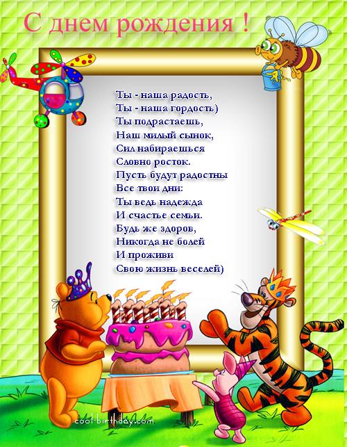 Скачать картинки с днём рождения для мальчиков 10