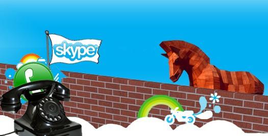 skype_trajan (525x267, 39Kb)