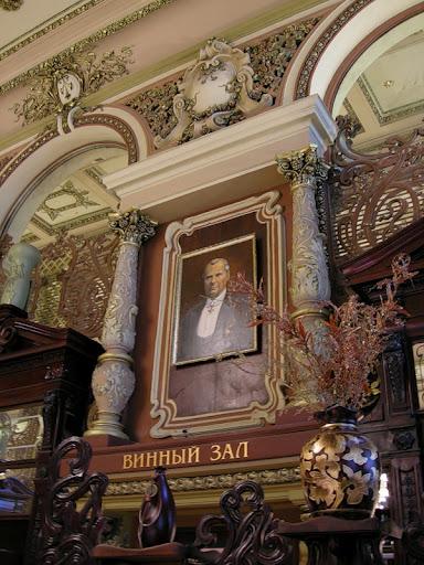 Картинки по запросу купец елисеев вера федоровна васильева