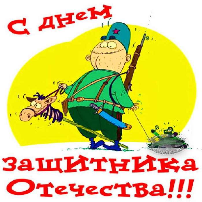rybalka_na_23_fevralya (700x700, 55Kb)
