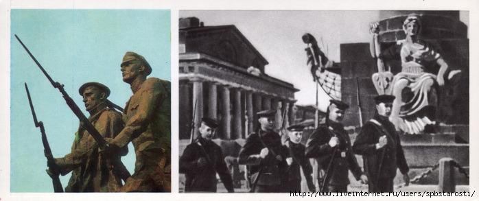 защитникам ленинграда (700x293, 137Kb)