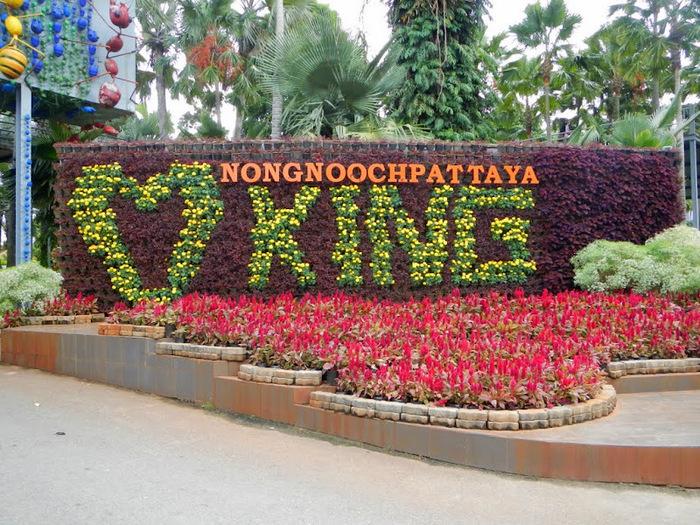 Парк Нонг Нуч (Nong Nooch Tropical Garden) 28540