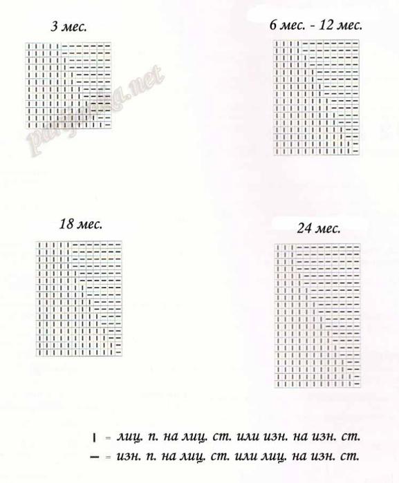схема (577x700, 174Kb)