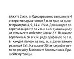 Превью 0_a14d1_afb98bf9_XXXL.jpg1 (311x250, 28Kb)