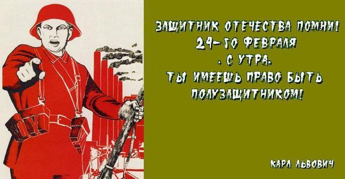 Безымянный21 (700x363, 44Kb)