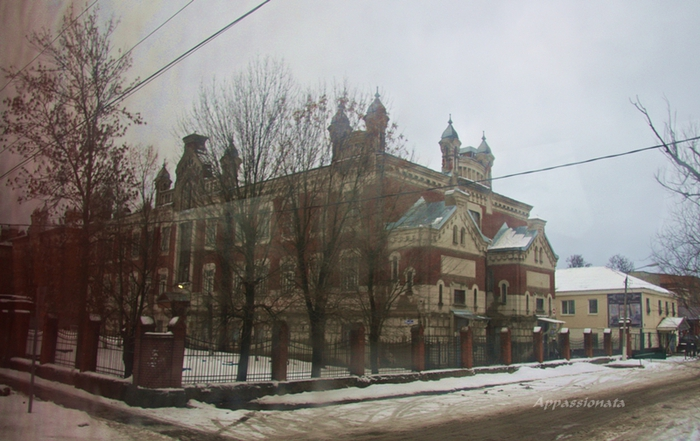Телефонный Справочник Рени Одесской Области