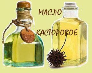 диета масло касторовое 2 флакона н (320x253, 30Kb)