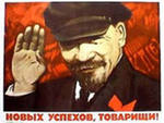 Ленин (150x113, 6Kb)